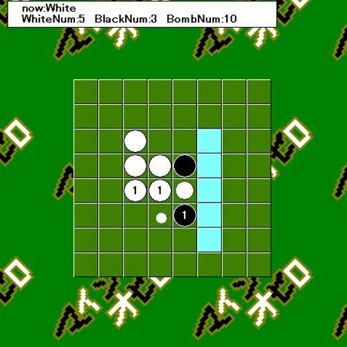 マインオセロ Game Screen Shot