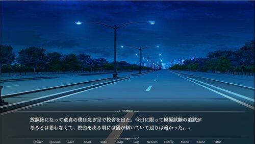 ユリアデイズ Game Screen Shot4