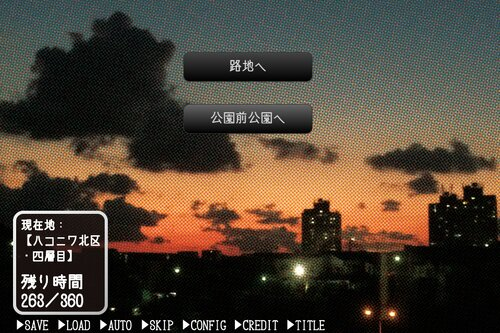 夜の彷徨 Game Screen Shot2