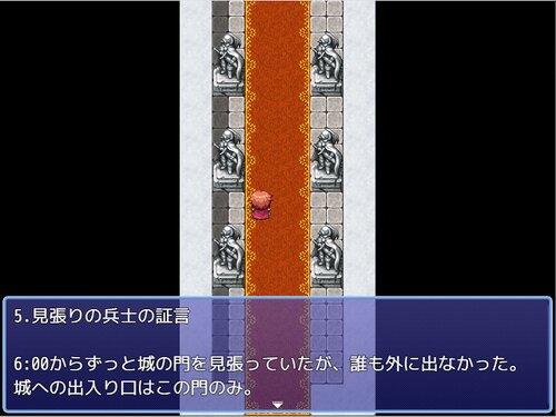 【豪華フルボイス!】逆転ハロルド Game Screen Shot3