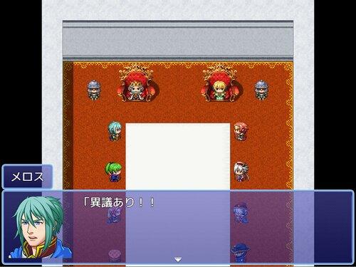 【豪華フルボイス!】逆転ハロルド Game Screen Shot5