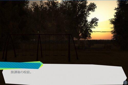さよならをセカイに Game Screen Shot4