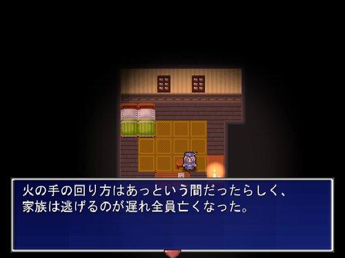 ウルファールの廃屋を廻る物語・体験版 Game Screen Shot1