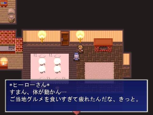 ウルファールの廃屋を廻る物語・体験版 Game Screen Shot2