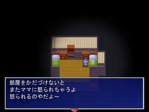 ウルファールの廃屋を廻る物語・体験版 Game Screen Shot3