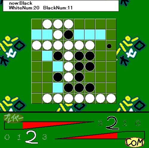 スーパーオセロ Game Screen Shot