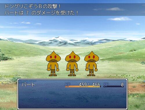 スピリドン戦記 Game Screen Shot