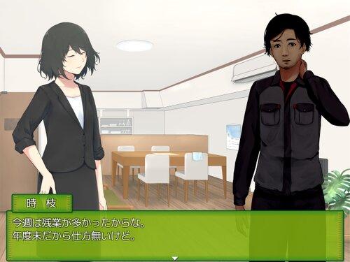 桜萌黄の時 Game Screen Shot