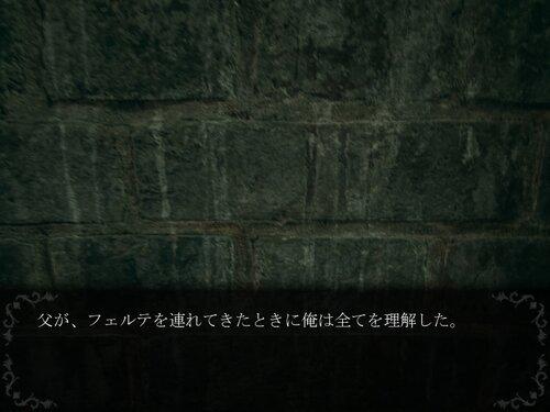 ダリウス・ファイド Game Screen Shot