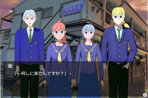 シニガミイクサDEMO版第2章 Game Screen Shot