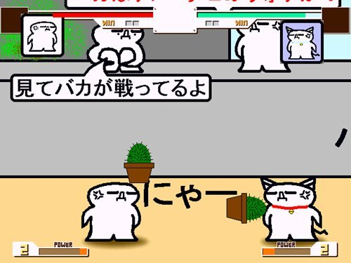 2Dたど! Game Screen Shot1