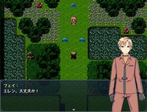 迷宮・リーフェ! -  漆黒の姫と蒼翠の王 - Screenshot