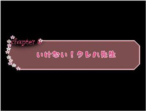 好きっていってっ! Game Screen Shot4