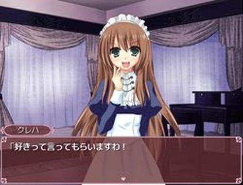 好きっていってっ! Game Screen Shots