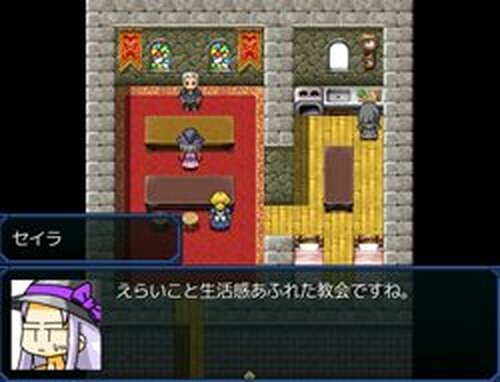 Stop the hiccup! 略してしゃっくり Game Screen Shots