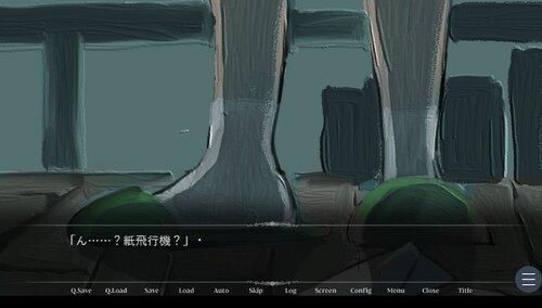 抱き絞め潰す Game Screen Shot1