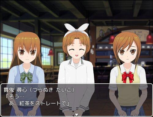 思春期戦士ムラムランS~合掌!命を糧に~ Game Screen Shot1