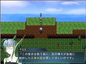 プログレッサー Game Screen Shot2