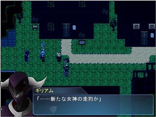 プログレッサー Game Screen Shot3