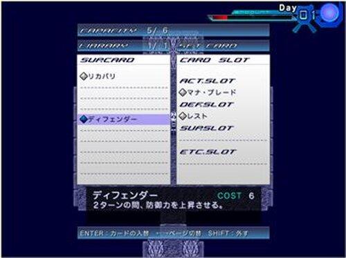 プログレッサー Game Screen Shot5