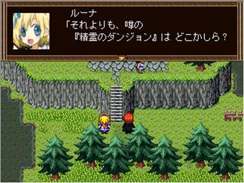 ヒロインズダンジョン ~精霊の宝物~ Game Screen Shot2