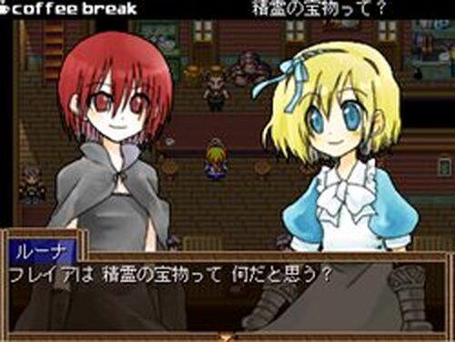 ヒロインズダンジョン ~精霊の宝物~ Game Screen Shots
