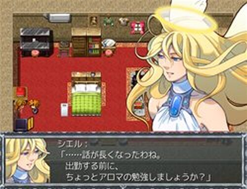 Routa de Fortune -運命の輪- ~第1部~ Game Screen Shots