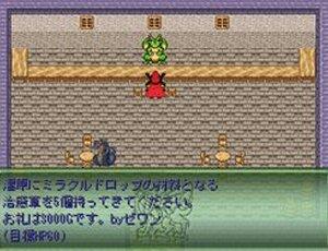 Human May Cry Game Screen Shot