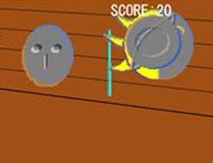 360 Game Screen Shot