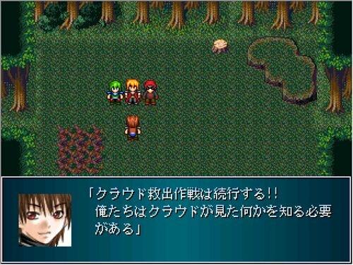 クラウド救出作戦~逆襲のGUNNER~ Game Screen Shot1