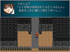クラウド救出作戦~逆襲のGUNNER~ Game Screen Shot2