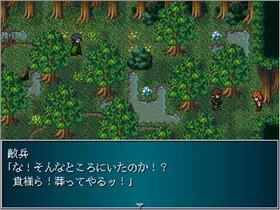 クラウド救出作戦~逆襲のGUNNER~ Game Screen Shot5