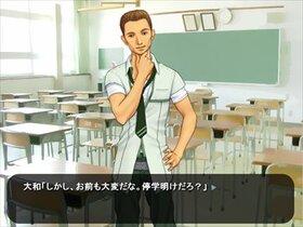 白日夢カタストロフ Game Screen Shot2