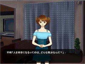 白日夢カタストロフ Game Screen Shot3