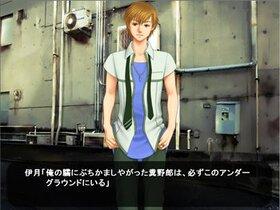 白日夢カタストロフ Game Screen Shot5