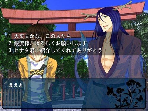妖しの杜 Game Screen Shot1