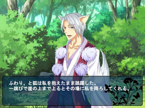 妖しの杜 Game Screen Shot3