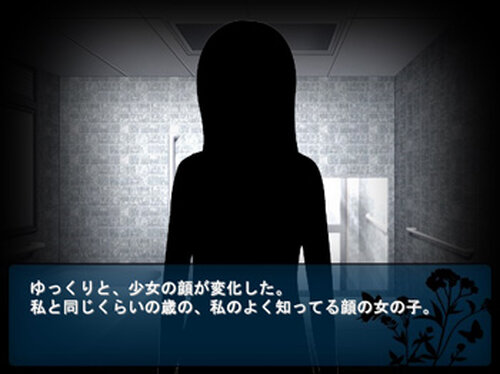 妖しの杜 Game Screen Shot5