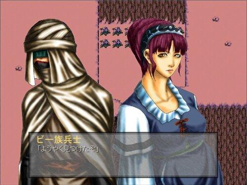 オムタルヴィ Game Screen Shot1