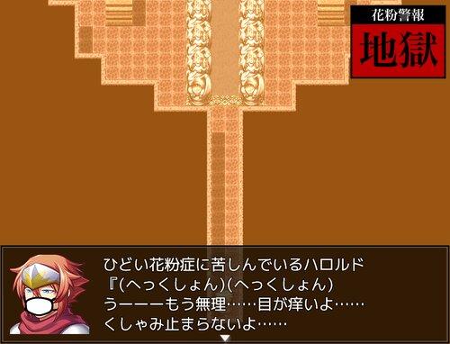 もしも勇者がひどい花粉症だったら Game Screen Shot1