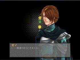 オムタルヴィ Game Screen Shot2