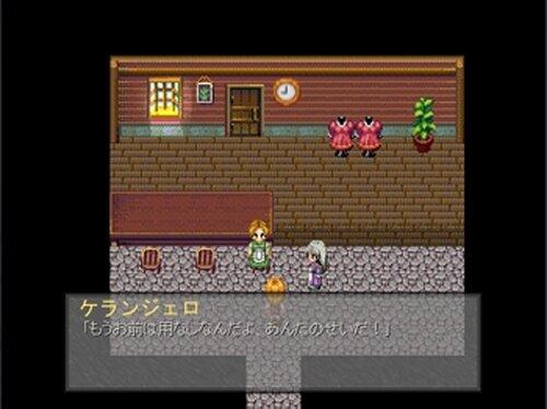オムタルヴィ Game Screen Shot3