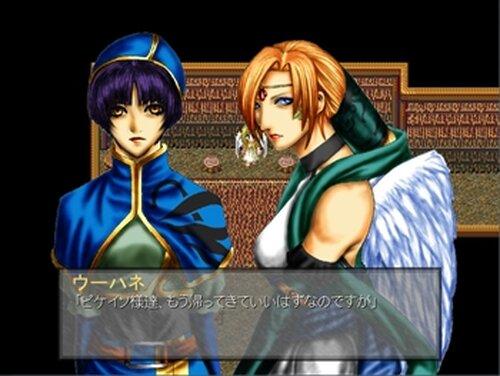 オムタルヴィ Game Screen Shot4