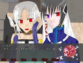 魂の輪舞曲 Game Screen Shot2
