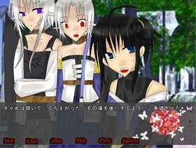 魂の輪舞曲 Game Screen Shot5