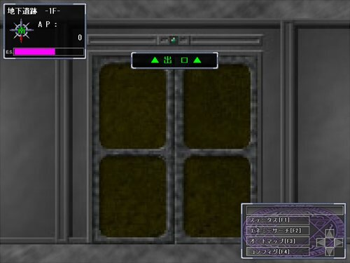 ACQUIRE Game Screen Shot1