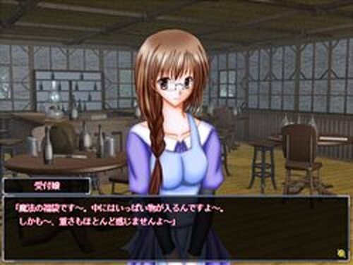 ACQUIRE Game Screen Shots