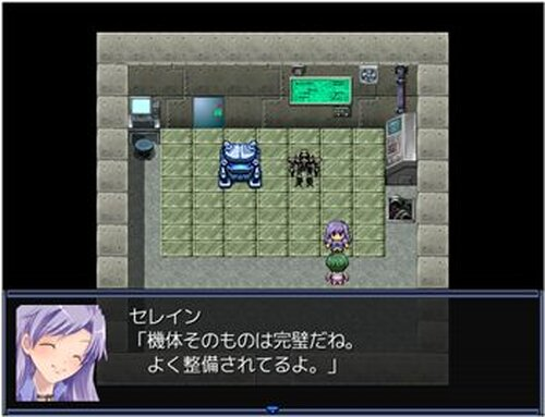鋼鉄の歌姫 Game Screen Shot3