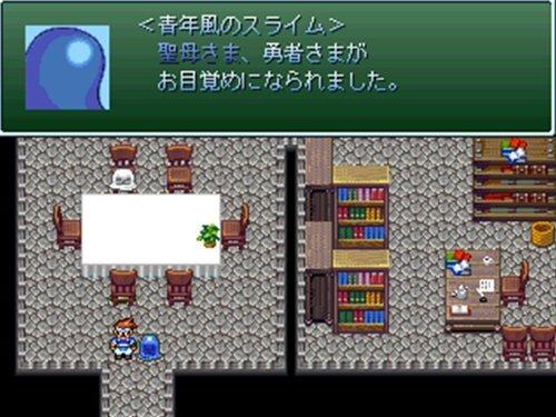 不都合でない真実 Game Screen Shot1