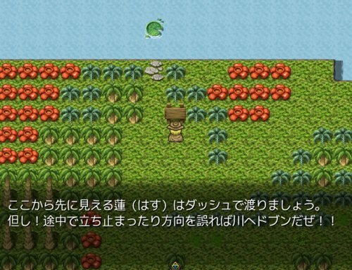 GO!GO!モンスターダンジョン! Game Screen Shot1